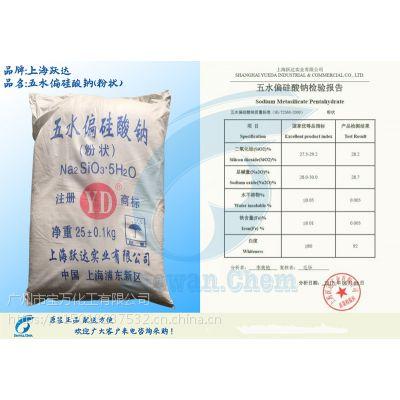 广州宝万【华南地区】优势批发五水偏硅酸钠,价格优惠