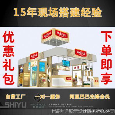 纺织展展台搭建,展台制作,展台设计制作,上海老牌展览展示工厂