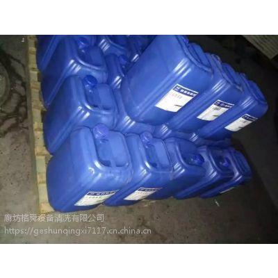 厂家供应锅炉中央空调循环水缓蚀阻垢水质稳定剂剂水处理药剂GS-Y002防止设备老化提高效率