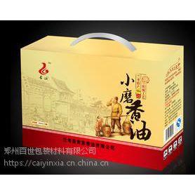 濮阳彩箱加工订制15638212223小磨香油包装 彩印礼品盒