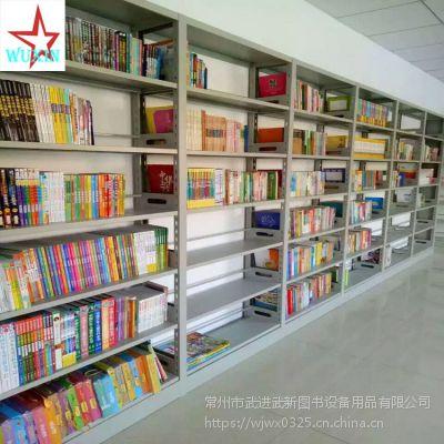 常州厂家直销钢制现代经典型书架质量好用材优13606145886