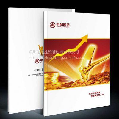承接画册设计期刊设计印刷定制