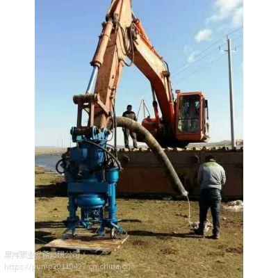 挖掘机液压马达驱动渣浆泵—更简洁的泥浆泵