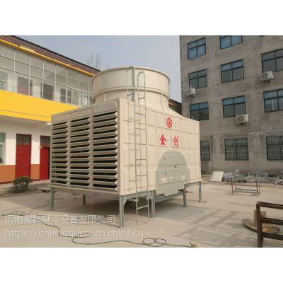 专业金创牌玻璃钢横流式超静音型冷却塔生产厂家