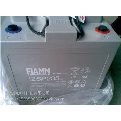 非凡蓄电池12SP42