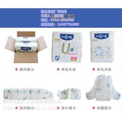 教育母婴加盟|母婴加盟|盈乐卫生用品