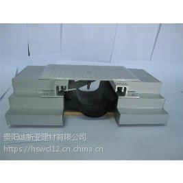 贵阳新型变形缝装置伸缩缝安装沉降缝批发