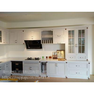 漳州铝合金橱柜|铝合金衣柜|铝合金浴室柜|铝合金酒柜