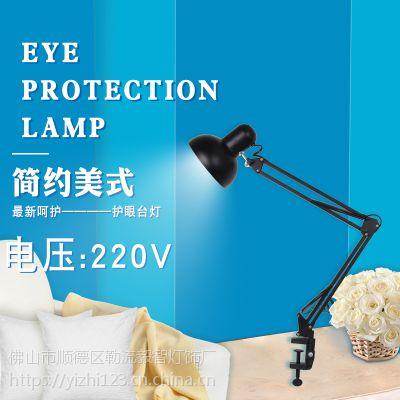 厂家批发金属台灯家用直播灯长臂黑色夹子灯YZ-800
