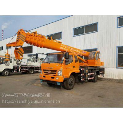 国五汽车吊厂家 12吨汽车吊车凯马福田吊车供您参考