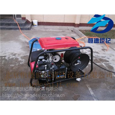 小区,饭店下水管道疏通机,疏通堵塞管道设备,北京高压水清洗机