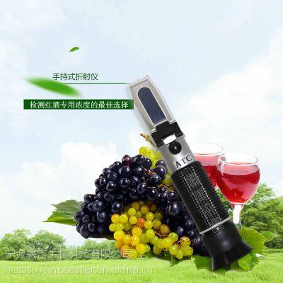 LH-J80 手持酒精浓度糖度计折光仪