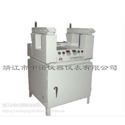 中诺双工位轴承加热器GJT30H-3