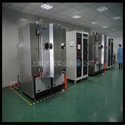 上海艺延实业供应螺丝件真空镀黑膜机、不锈钢制品多弧离子镀装备、镀钛机械、真空PVD涂层机器