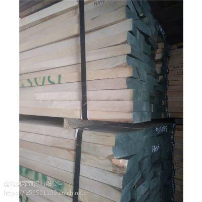 40白蜡无节材/白蜡家具实木板材/美国进口白蜡木板