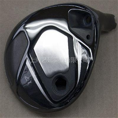 上海艺延提供高尔夫真空镀膜加工服务、PVD镀膜球头、不锈钢真空电镀金、