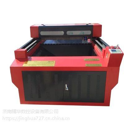 激光雕刻机1325 CNC激光金属非金属激光混切机不锈钢亚克力木板