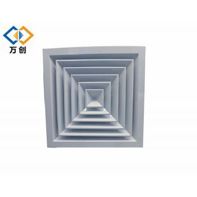 多层锥面散流器、方形散流器、送回两用散流器