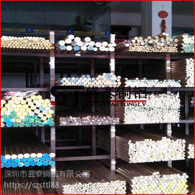 盛泰国标H62黄铜棒 方棒 六角棒 表面光亮 品质保证