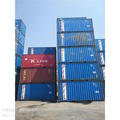 低价出售天津二手集装箱 海运集装箱 二手货柜SOC箱等