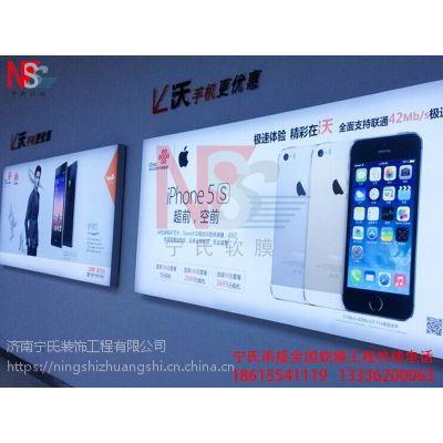 滨州【软膜天花灯箱】UV高清喷图【无边框灯箱】手机超薄灯箱安装