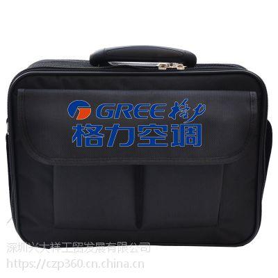 湖南工具包工厂_工具包厂家-永州工具包_益阳工具包
