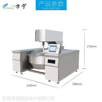 方宁自动炒菜机 连锁快餐店电磁炒菜机 商用智能搅拌机