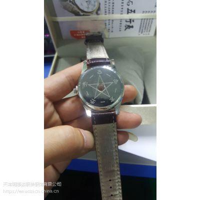 厂家直销光波石五行手表五行养生手表光波石能量手表