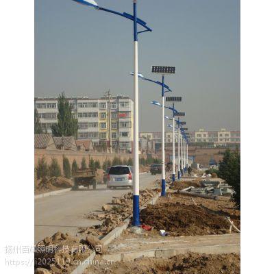 山西古交市LED太阳能路灯一盏多少钱 厂家质保三年