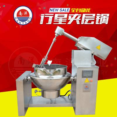 广州南洋不锈钢自动提升电加热可倾式夹层搅拌锅 自动炒锅 行星式搅拌锅质量保证