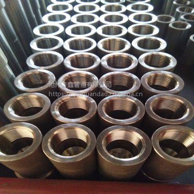 ASME B16.11 碳钢 双接头管箍 堵头 缩径管 国标 大量供应