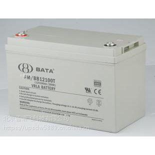 鸿贝FM/BB12100T蓄电池12V100AH厂家促销