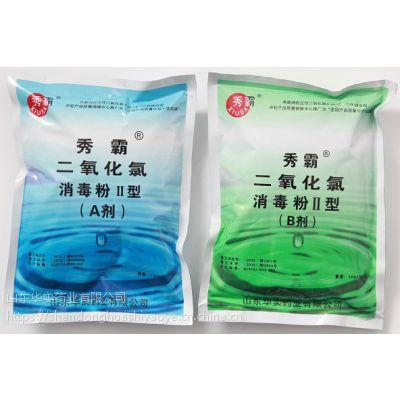 秀霸牌40%水处理二氧化氯AB剂两元粉剂 GB26366-2010 执行标准