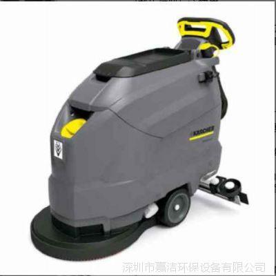 手推式洗地机供应商