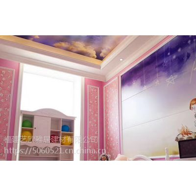 福建美居 木纹 多彩集成墙板
