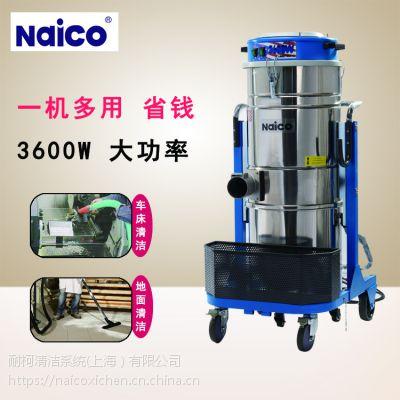 金属粉末用大功率工业吸尘器