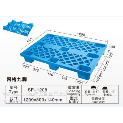 重庆永联达大量供应大九脚托盘,完全流水线走量,价格便宜,质量有保证!