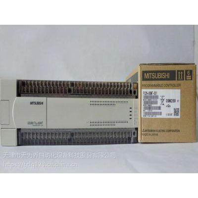 三菱PLC@FX2N-80MT-001@三菱PLC代理