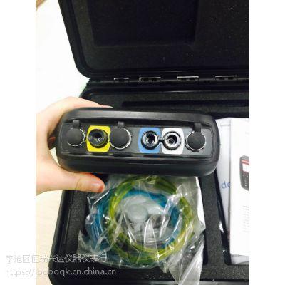 青岛路博Biogas 5000便携式沼气分析仪在哪买
