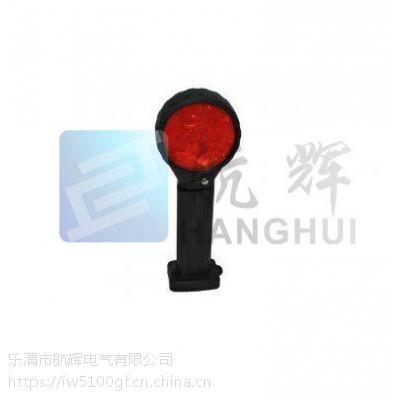 红光频闪ZJ4510双面方位灯ZJ4510推荐产品