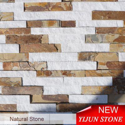 YIJUN/依君 新品天然石材 别墅外墙文化石 室内背景墙文化石 仿古复古文化石