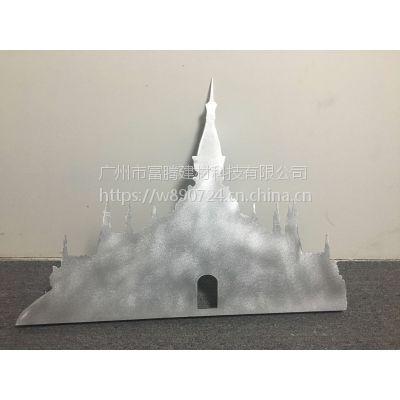 冲孔铝板雕花铝单板造型外招牌镂空铝板大小孔铝单板异形雕刻板