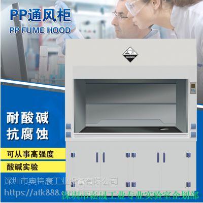实验通风厨排风通风柜8年品牌专业生产实验室家具厂家