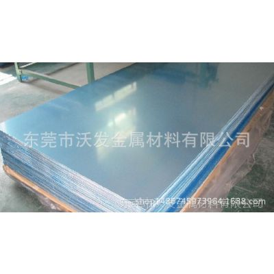 供1423铝锂合金板 进口AL-Li2198铝锂合金板美国ALCOA铝锂合金棒