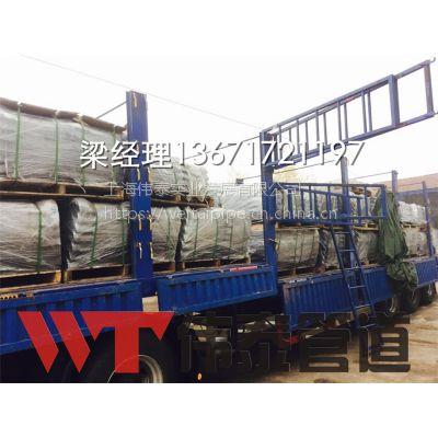 供应上海伟泰牌球墨铸铁关节套管WQT型号