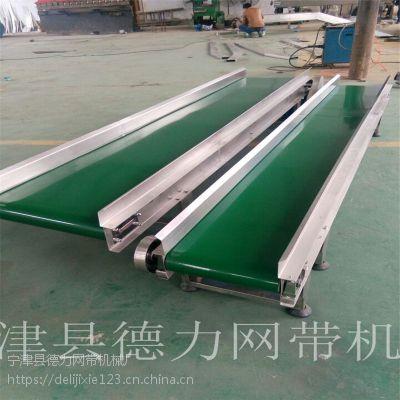 厂家直销德力平行输送机 挡板不锈钢传送带防滑皮带机