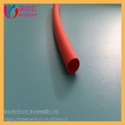 深圳双壁管厂家 内壁含胶热缩管 7.9mm 透明双壁管 防水热缩套管