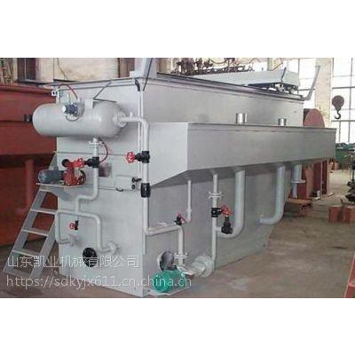 山东凯业机械(在线咨询)_桂林平流气浮_平流气浮设备