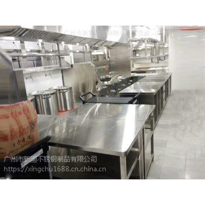 广州番禺双头炒炉不锈钢炒炉销售