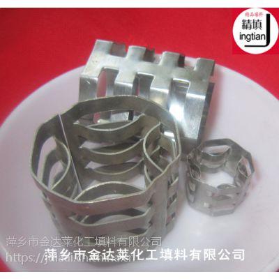 八四内弧环填料 不锈钢304/316L PP RPP PE塑料八四内弧环 萍乡金达莱填料